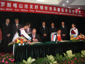 Memorandum about sister city