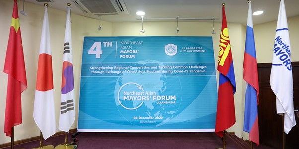 The 4th Northeast Asian Mayor's Forum Took Place in Ulaanbaatar
