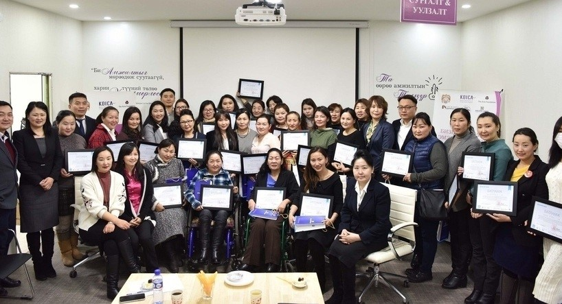 Entrepreneurship Ecosystem for Women in Ulaanbaatar