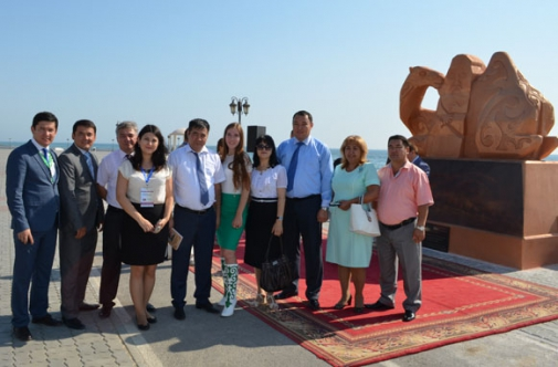 7 th International Conference of Eurasia World Heritage Cities