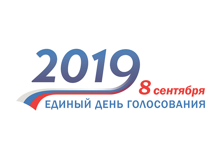 Day of Voting in Russia