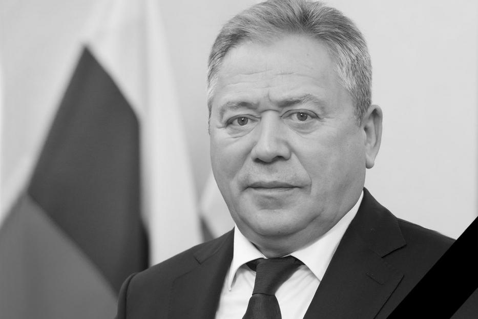 Condolences on Passing of Mayor of Ufa