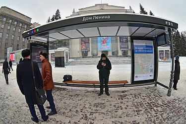 """Smart bus stops"" are built in Novosibirsk"