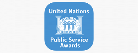 United Nations Public Service Awards 2021