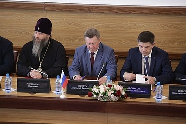 Dialogue of cultures: IV International Peace Forum was Held in Novosibirsk
