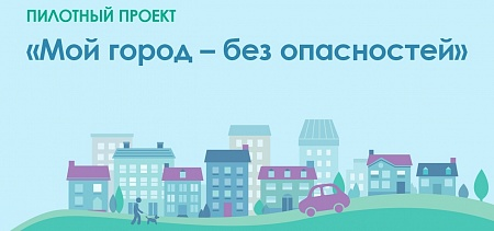 Volgograd, Neftekamsk and Omsk are Among the Winners of the Pilot Project on Urban Resilience