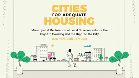 Cities for Housing: Join The Call