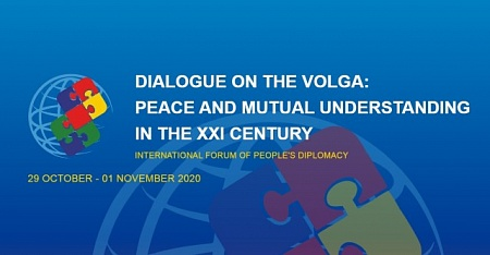 "International Forum of People's Diplomacy ""Dialogue on the Volga: Peace and Mutual Understanding in the XXI Century"""