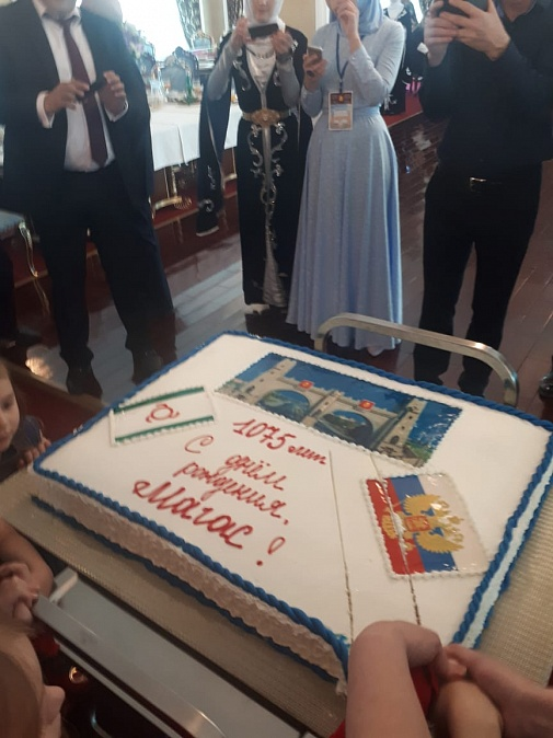 Magas Celebrated the 1075th Anniversary!
