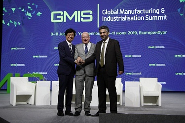 Outcomes of the GMIS-2019 in Yekaterinburg