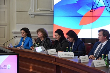 Astrakhan hosted the International Forum of Women's Entrepreneurship