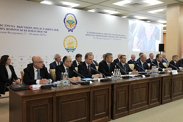 119 Countries Took Part in the Security Forum in Ufa