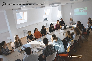 "An International Project ""School of Chief Architect 4.0"" started in Perm"