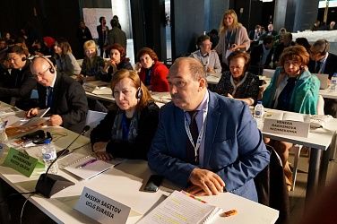 The UCLG World Council: Plans for 2019