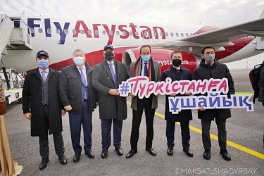 International Airport Was Opened in Turkestan