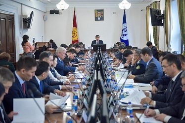 Bishkek To Develop a Mobile Application