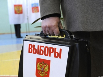 In cities of Russia elected new mayors