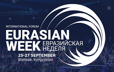 Eurasian Week in Bishkek
