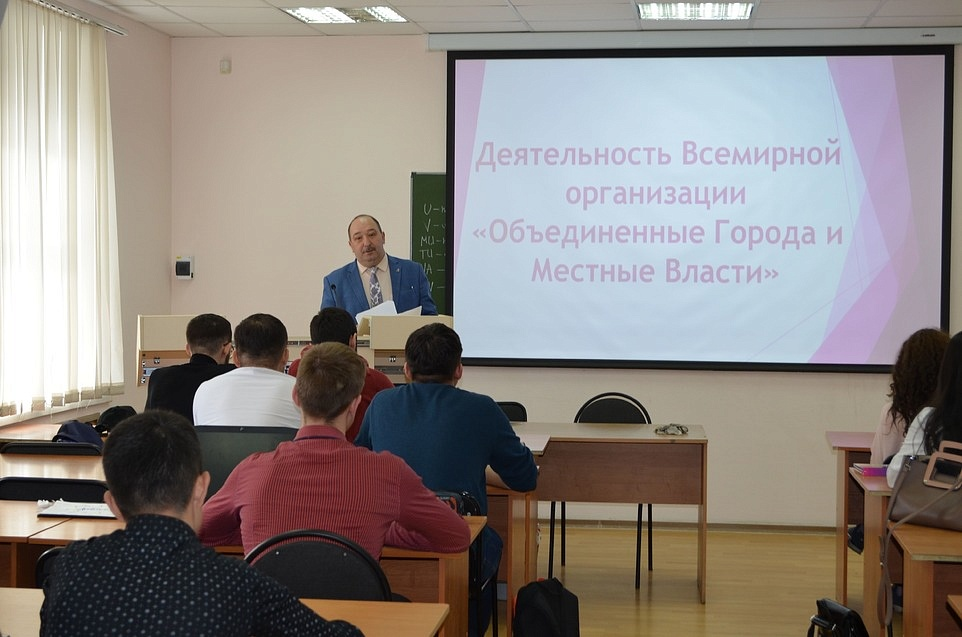 UCLG-Eurasia Delivered a Lecture at the University
