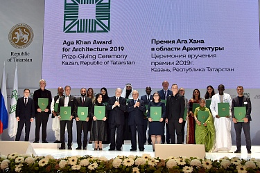 The Aga Khan Award for Architecture Was Given in Kazan