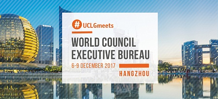 2017 UCLG World Council meetings